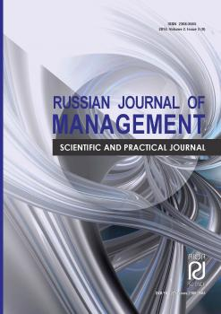 Improvement of territorial self-government management system based on computer network simulation impact-technologies